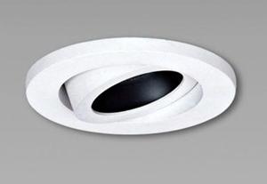 Picture of Elina Centre Tilt Metal Halide Downlight (NDL682) Sunny Lighting