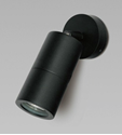 Picture of Bondi Exterior Black Single Adjustable Wall Pillar Light - 240V (SE7123/GU10 BK) Sunny Lighting