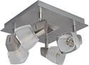 Picture of Quartz 4 Light LED Spotlight (MLSQ4SB) Martec