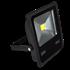 Picture of Exterior 30W LED Floodlight (503FL30W_WW 504FL30W_CW) Azoogi Lighting
