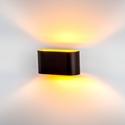 Picture of Concept Aluminium Wall Light (HV8028) Havit Lighting