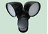 Picture of Stargem II LED Double Floodlights With Sensor ( SE7060SNDL/BK) Sunny Lighting