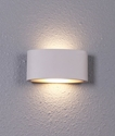 Picture of Tama Exterior LED Wall Lights CLA Lighting
