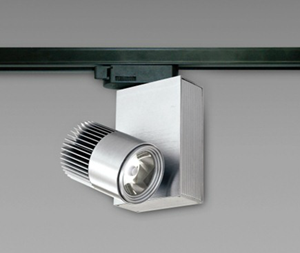 Picture of LED 10W Track Head (STR4860) Sunny Lighting