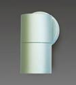 Picture of Bondi Exterior Silver Single Fixed Wall Pillar Light - 240V (SE7121/GU10 SL) Sunny Lighting