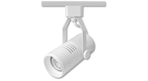 Picture of LED Track Light Head (STR4863GU) Sunny Lighting