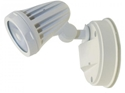 Picture of FORTRESS Single 13W LED FloodLight IP65 (MLXF301 MLXF501) Martec Lighting