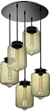 Picture of London 5 Light Glass Pendant (0172-Italux) V & M Imports
