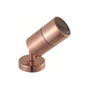 Picture of Elements Pure Copper Single Adjustable Exterior Wall Light (AWL-05-CP) Aqualux Lighting