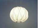 Picture of Vespa 1 Light Pendant Fiorentino Imports
