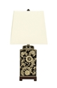 Picture of SHAN Table Lamp (OL96938) Oriel Lighting