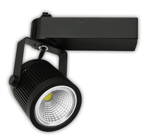 Picture of Lunar 9W Dimmable LED Tracklight Head Lusion Lighting