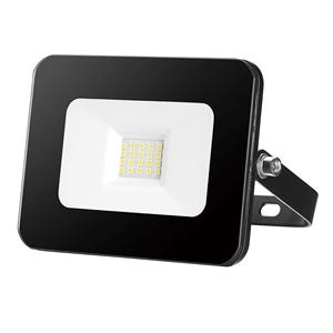 Picture of Aray Exterior 10W LED Floodlight (HV3726C) Havit Lighting