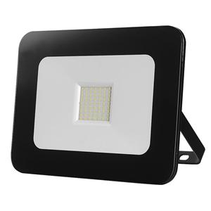 Picture of Aray Exterior 50W LED Floodlight (HV3729C) Havit Lighting