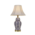 Picture of Yang Table Lamp (Yang TL-BL/WH) Telbix