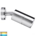 Picture of Exterior 316SS 240V Single Adjustable Wall Pillar Light With LED Globe (HV1205T) Havit Lighting