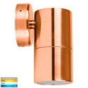 Picture of Exterior Solid Copper 240V Single Fixed Wall Pillar Light With LED Globe (HV1117GU10T) Havit Lighting
