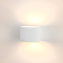 Picture of Arc Small Plaster Wall Light (HV8025) Havit Lighting