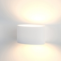 Picture of Arc Large Plaster Wall Light (HV8026) Havit Lighting