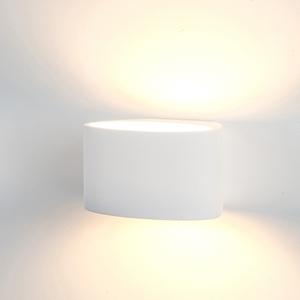 Picture of Arc Large Plaster Wall Light (HV8026) Havit Lighting