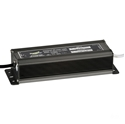 Picture of Weather Proof 12V LED Driver 100w (HV9654) Havit Lighting