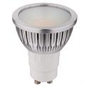 Picture of GU10 240V 5W Dimmable LED Lamp (HV9555) Havit Lighting