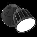 Picture of STARGEM III 15W LED Floodlight (SE70801TC) Sunny Lighting