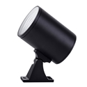 Picture of Black 18w TRI Colour Garden Light (HCP-242180) Havit Commercial