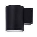 Picture of Exterior Black 12w Fixed Down LED Wall Light (HCP-212120) Havit Commercial