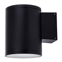 Picture of Exterior Black 15w Fixed Down LED Wall Light (HCP-212150) Havit Commercial