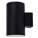 Picture of Exterior Black 2x15w Up & Down LED Wall Light (HCP-212300) Havit Commercial